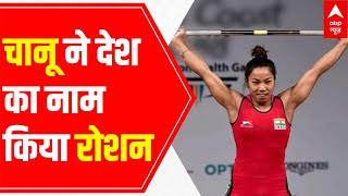 India proud of Chanu as she wins Silver in Tokyo Olympics 2021   Special Bulletin (24 July 2021)