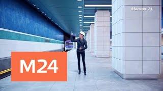 """""""Строительство в деталях"""": одобрена разработка проектов прилегающих к МЦД территорий - Москва 24"""