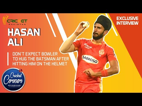 Hasan Ali talks all things HBL PSL 6
