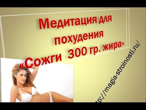 Приседания для мужчин для похудения