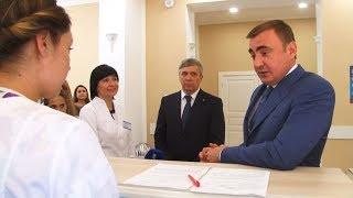 Сюжет ТСН24: Тульская поликлиника №3 открылась после капитального ремонта