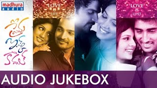 Prema Ishq Kaadhal Full Songs Jukebox - Harshvardhan Rane, Sree Mukhi, Ritu Varma