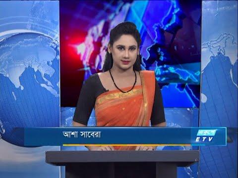 09 PM News || রাত ৯টার সংবাদ || 26 September 2020 || ETV News