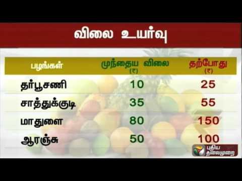 Fruit-rates-in-Chennai-Koyambedu-market-doubles
