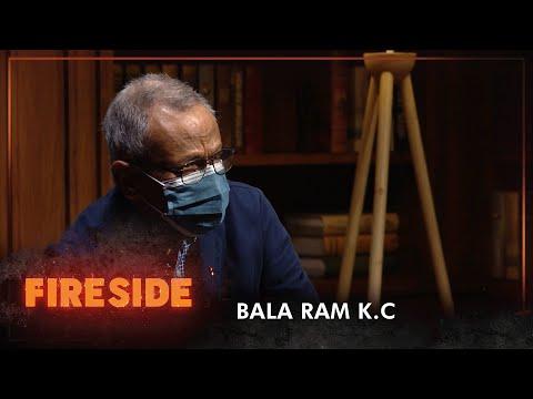 Bala Ram K.C (Former Supreme Court Justice) - Fireside | 31 May 2021