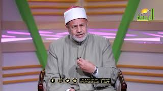 سلامة الصدر ح 14 برنامج خواطر قرآنية مع الدكتور محمد عبد الفتاح