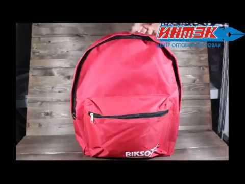 Рюкзак молодеж BIKSON красный, 40*30*14 см. с 1 отдел, 1 отдел карман, вес 270 гр. Арт.BN150037