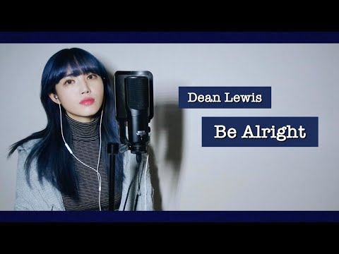 Dean Lewis - Be Alright [Cover by YELO]