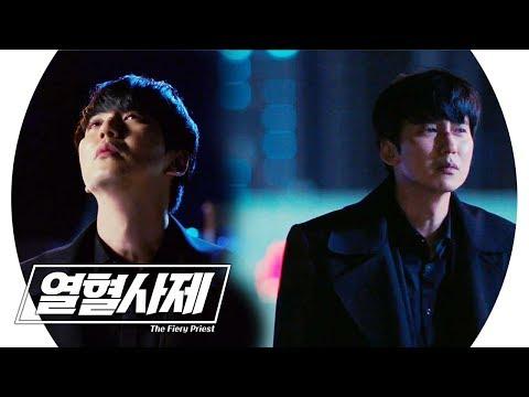 """""""자책하지 마세요"""" 이하늬, 고통 속 폭주하는 김남길에 '위로' 《Fiery Priest》 열혈사제 EP19"""