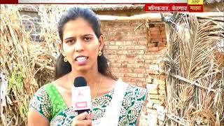 स्पेशल रिपोर्ट: बेळगाव - मला शेतकरी नवरा हवा!