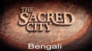 The Sacred City Documentary