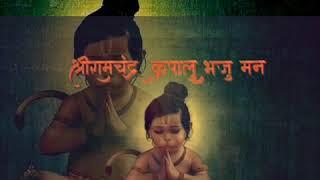 hanuman bhakti song whatsapp status - TH-Clip