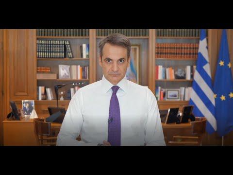 Μήνυμα του Πρωθυπουργού Κυριάκου Μητσοτάκη για το νέο κύμα του κορονοϊού