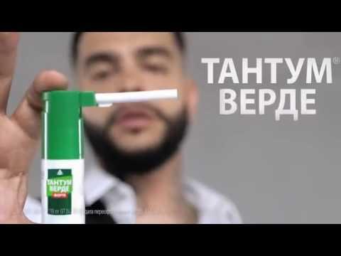 Тимати Тантум верде 10 часов | Timati Tantum verde 10 hours