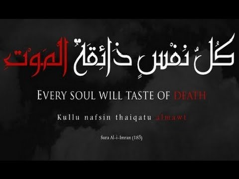 Every Soul Shall Taste Death : Death in Islam ᴴᴰ ┇ The Daily Reminder ┇