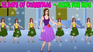 Twelve Days of Christmas with Lyrics - Christmas Carol - Children Song