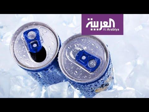 العرب اليوم - شاهد: المشروبات السكرية بشكلٍ يومي تدمر الصحة