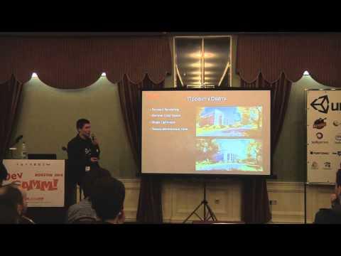 Сергей Носков: Игропром в одиночку. Творческий путь инди-девелопера (DevGAMM Moscow 2014)
