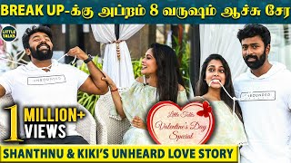 VIJAY அண்ணா கிட்ட என்னை பொறுக்கின்னு சொல்லிட்டா - Kiki & Shanthnu's Exclusive | LittleTalks