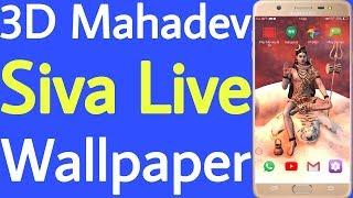 3D Mahadev Shiva live wallpaper for Android mobile