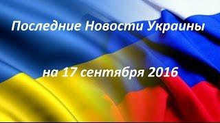 Украина получила 1 млрд $ от МВФ и ждет еще 1,5 в ноябре