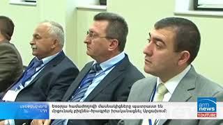 Arm News Artsakh 2014