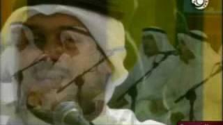 تحميل و استماع عبد اللة سلمان قال احبك MP3