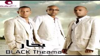 Black Theama - Zahmet El Metro | بلاك تيما - زحمة المترو تحميل MP3