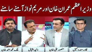 PM Imran Khan Vs Maryam Nawaz   To The Point   Express News   IB2H