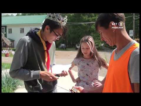 Сдача норм ГТО в детских оздоровительных лагерях