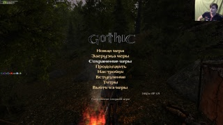 Gothic II NotR L