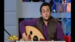 مازيكا كليب وحلقه كامله احمد بدوي برنامج الصديقان علي قناه المحور ahmed badawy2017 تحميل MP3