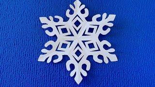 Как просто и красиво вырезать снежинку из бумаги. Простая снежинка. Paper Snowflake Tutorial.