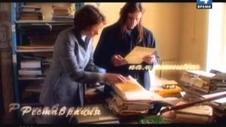 Гении и злодеи. Петр Барановский. 2006