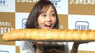 木南晴夏、夫・玉木宏と共に「朝食はパン」