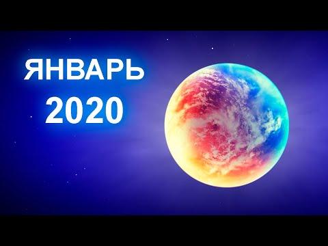 Гороскоп на 2017 год на май для тельца