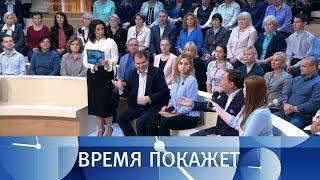 Судьба диктатора. Время покажет. Выпуск от 14.09.2018