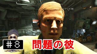 #8【PS4】Wolfenstein II:The New Colossus - 神と話したことある?って聞かれたら困るわな