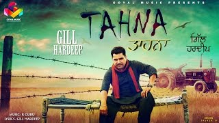 Tahna  Gill Hardeep
