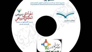 تحميل و مشاهدة حوار في التفاعل الأسري د / خالد السعدي . أستاذ التربية وعلم النفس بجامعة الدمام MP3