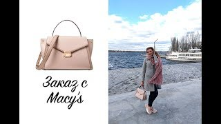 5e0246b22701 Заказ сумки с сайта Macy s   MICHAEL Michael Kors Whitney Polished Leather  Satchel