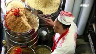 نبض الشارع - مطاعم الإسكندرية - الجزء الثالث