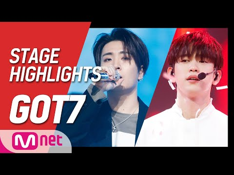 [COMEBACK STAGE D-2] 'GOT7(갓세븐)' STAGE HIGHLIGHT