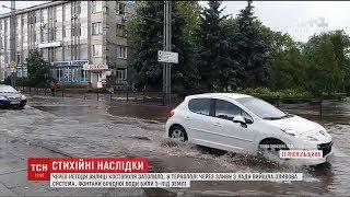 Негода випробовує країну: одразу кількома областями пронеслися зливи та буревії
