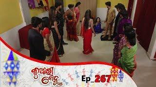 Kunwari Bohu   Full Ep 267   17th Aug 2019   Odia Serial – TarangTV