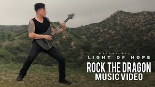 """Rock The Dragon"" Music Video +MP3 Download"