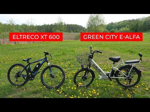 Велогибрид GREEN CITY E-Alfa New (темно-серый)