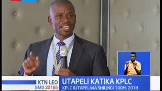 Utapeli Katika KPLC: Idara ya upelelezi yafichua utapeli, KPLC ilitapeliwa Sh. 100 Million, 2018