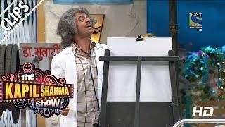 Dr Gulati Ka Ayurvedic XRay  The Kapil Sharma Show  Episode 10  22nd May 2016