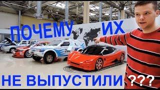 Чего нас лишил АвтоВАЗ - музей Lada в Тольятти [rus sub]